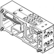 Verbindingsplaat VABV-S4-2HS-N18-2T1 productfoto