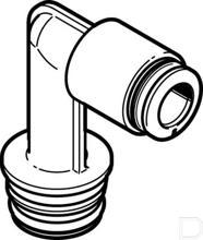 Cartridge QSPLLKG20-8 productfoto