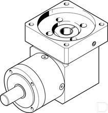 Tandwielkast EMGA-80-A-G5-100A productfoto