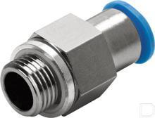 Insteekschroefkoppeling zelfafsluitend QSK-G1/4-8 productfoto
