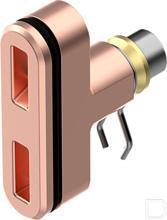 Scheidingselement VABD-C8-P1 productfoto