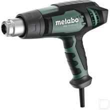 Heteluchtpistool HGE 23-650 LCD 603065500 productfoto