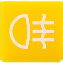 Wipschakelaar symbool geel mistachterlicht geel productfoto