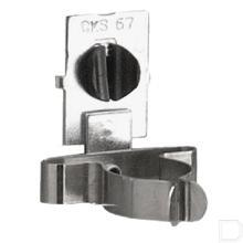 Haak rond gereedschap 15-25mm productfoto