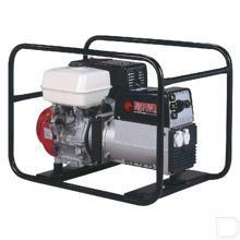 Generator 200A 230V 65L 4kVA productfoto